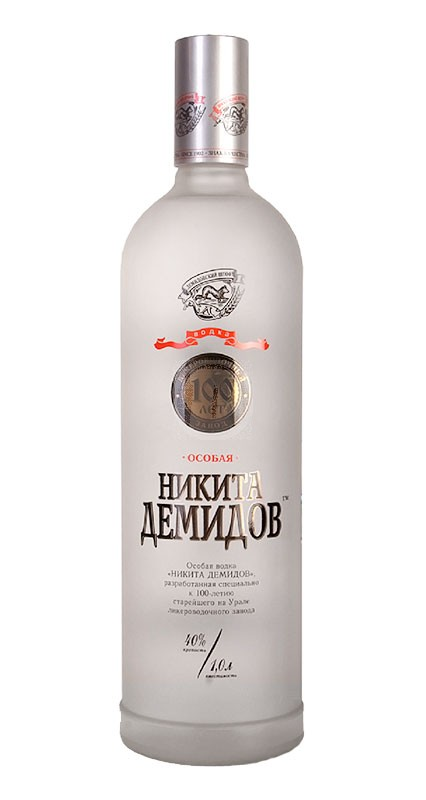 Nikita Vodka